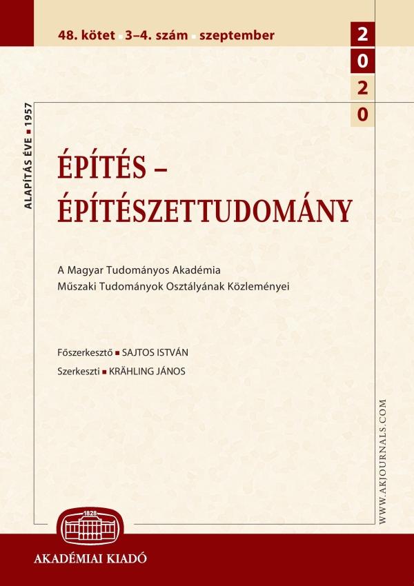 EPTUD Cover